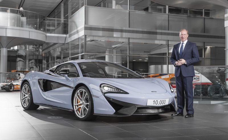 McLaren 10,000th