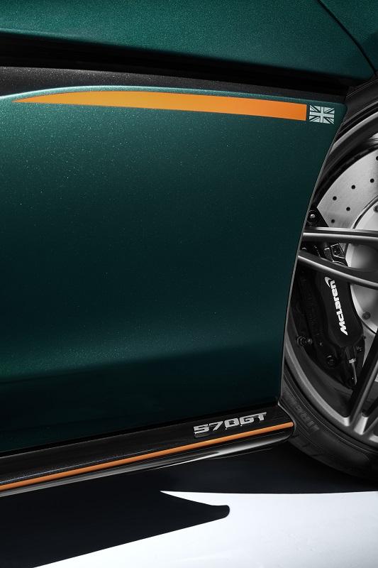 570GT XP Green